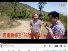 物探王探矿仪操作视频