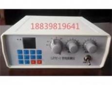 河南物探王LZTC-1型管线探测仪操作视频