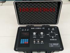 物探王探测仪-3型