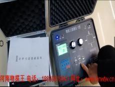 物探王-3sp考古探测仪讲解第三集